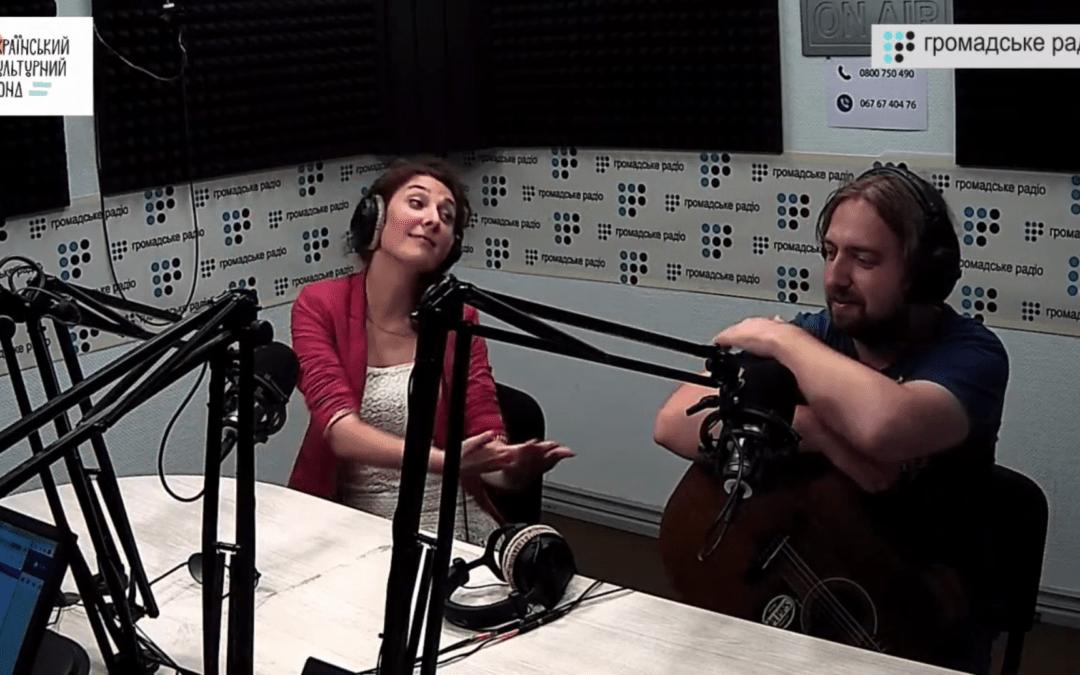 Ефір на Громадському радіо
